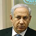 Web savvy. Netanyahu Photo: Amit Shabi Yedioth Ahronoth