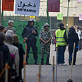 Lining up to vote in Cairo (archives) Photo: Reuters