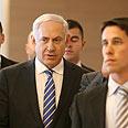 Prime Minister Benjamin Netanyahu Photo: Photo: Amit Shaby, Yediot Aharonot