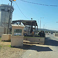 Jenin post, where 'Netzah Yehuda' is stationed Photo: Yoav Zitun