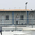 Current detention facility Photo: Amit Magal