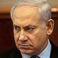 Prime Minister Benjamin Netanyahu Photo: Reuters
