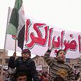 Anti-Assad rally in Idlib Photo: Reuters