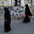 Girls in Yemen Photo: EPA