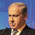Prime Minister Benjamin Netanyahu Photo: Moshe Milner, GPO