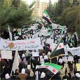 Anti-regime protest in Syria Photo: Reuters