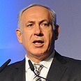 Prime Minister Benjamin Netanyahu Photo: Gadi Siara