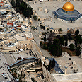 Jerusalem Photo: Lowshot.com