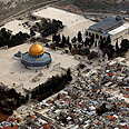 Temple Mount and Western Wall in Jerusalem Photo: Lowshot.com