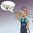 Iran pokes fun at Obama