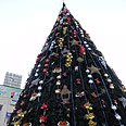 Christmas tree in Bethlehem Photo: Ziv Reinstein