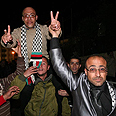 Released prisoners in Ramallah Photo: Gil Yohanan