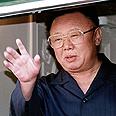 Kim Jong Il Photo: AP