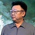 A global hero? Kim Jong-il Photo: AFP