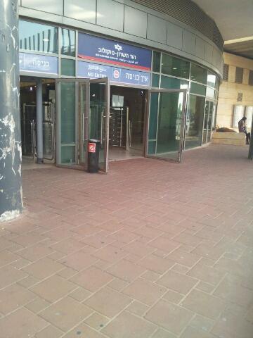 תחנת רכבת סוקולוב בהוד השרון. בשולי העיר (צילום: חסן שעלאן)