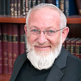 Rabbi David Samson