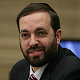 Minister Ariel Atias Photo: Gil Yohanan
