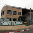 Teva facility in Jerusalem Photo: Reuters