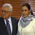 Amna Muna and Abbas