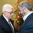 Abbas and Mashaal (archives) Photo: Reuters