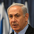 Netanyahu. Sanctions not enough Photo: Amos Ben-Gershom, GPO