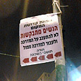 Segregation sign in Beit Shemesh. 'Women asked to stay away from synagogue' Photo: Naftali