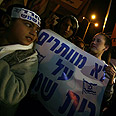 Protest against zealots in Beit Shemesh Photo: Gil Yohanan