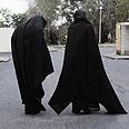 'Taliban women' Photo: Vered Levy