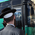 Haredim stone buses (Archive) Photo: Ohad Zwigenberg