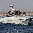 Iranian vessel during Hormuz drill Photo: MCT