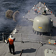 Iranian Gulf drill Photo: MCT