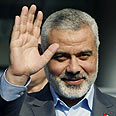Harsh Israel critic. Haniyeh Photo: AP