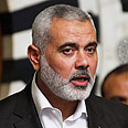 Ismail Haniya Photo: Reuters