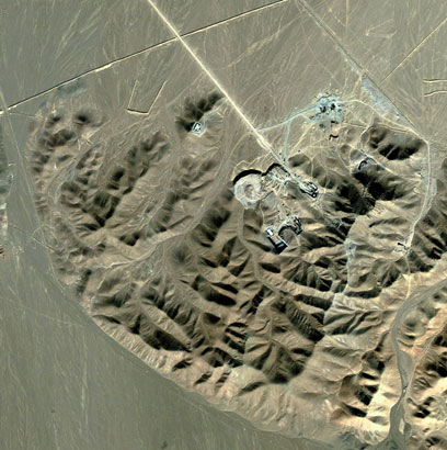 Satellite image of Fordo facility (Photo: AFP)