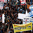 Anti-discrimination protest in Kiryat Malachi Poto: Reuters