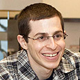 Gilad Shalit Photo: Reuters