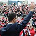 Assad addresses supporters Photo: AFP