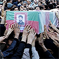 Funeral of nuclear scientist Photo: FARS website