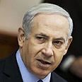 'Say thanks.' Netanyahu Photo: AFP
