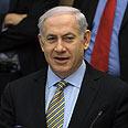 Prime Minister Benjamin Netanyahu Photo: Gil Yohanan