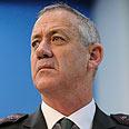 Gantz. 'We must prepare for the worst' Photo: AFP