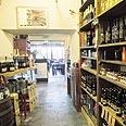 """מסעדת """"בית היין"""" צילום: מור כוכבי"""
