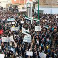 Anti-Assad protest, Homs Photo: Reuters