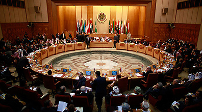 Arab League conference (Archive photo: Reuters)