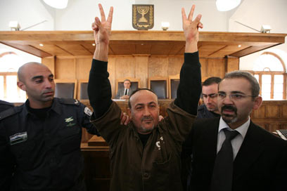 Marwan Barghouti at the Jerusalem Magistrate's Court (Photo: Gil Yohanan) (Photo: Gil Yohanan)