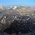 Tahrir Square, one year on Photo: EPA