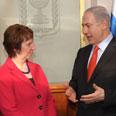 Ashton and Netanyahu Photo: Amos Ben Gershom, GPO