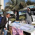 Protest tent in Tel Aviv Photo: Moti Kimchi