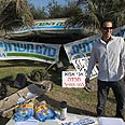 The 'suckers' encampment  in Tel Aviv Photo: Motti Kimchi