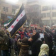 Protestors in Syria Photo: AFP